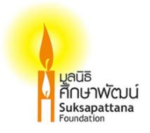 suksapattana_logo